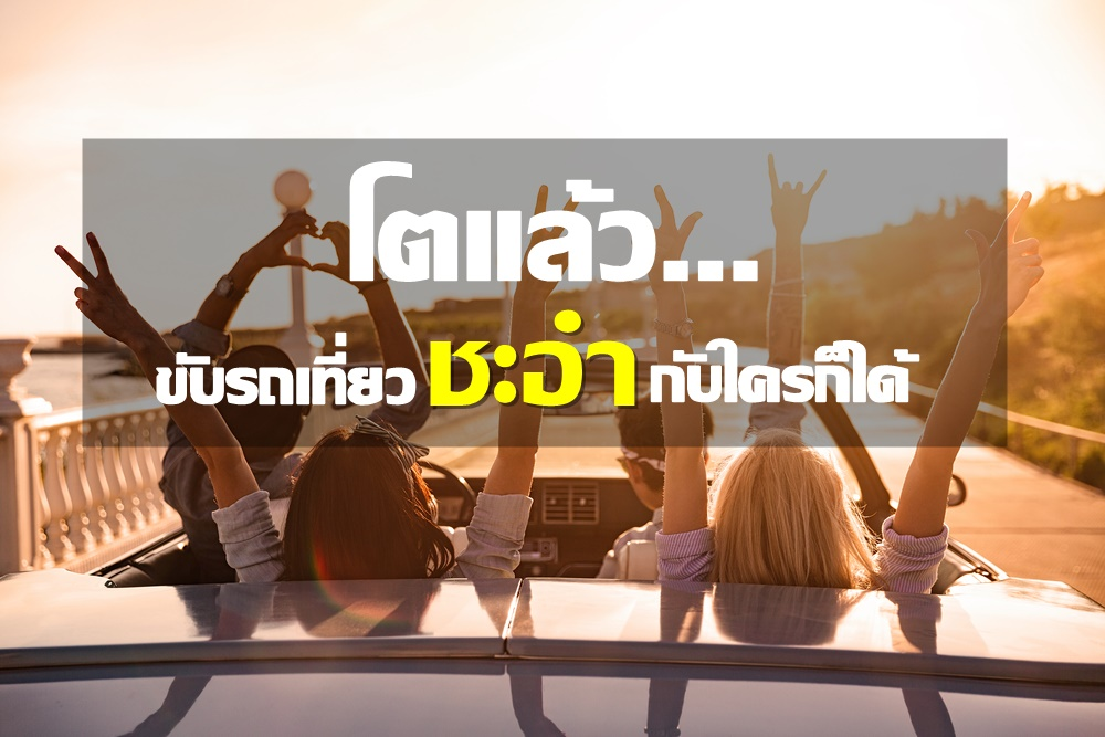 cover chaam text