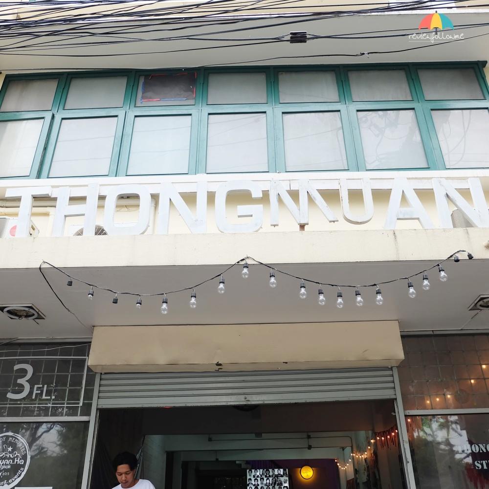 ร้านถวิลหา ตึกทองม้วนสตูดิโอ
