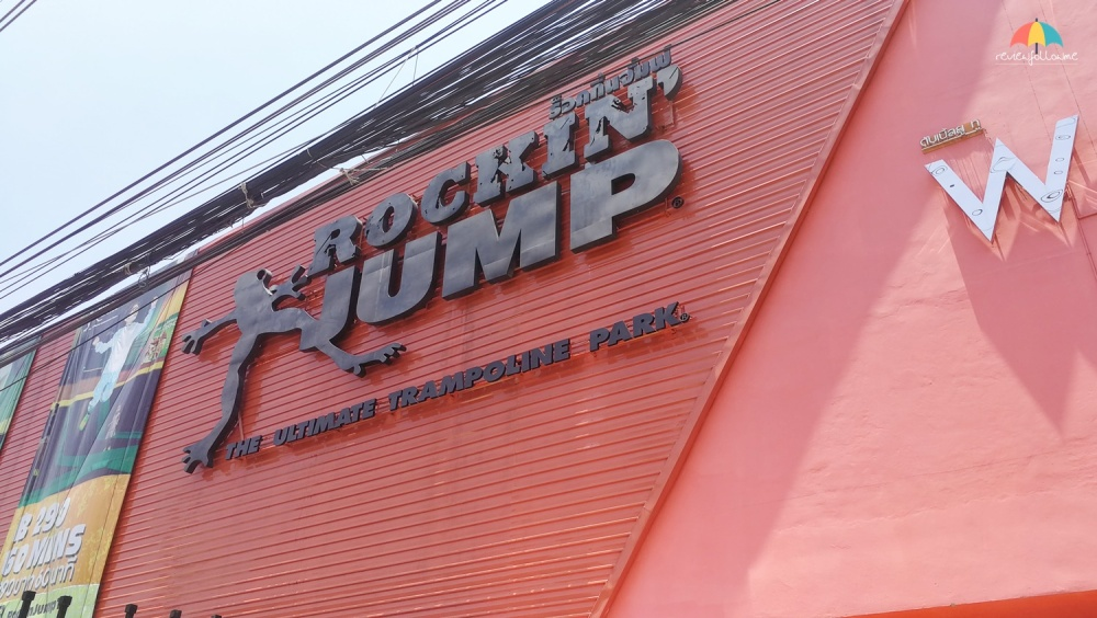 ตึก Rockin' Jump