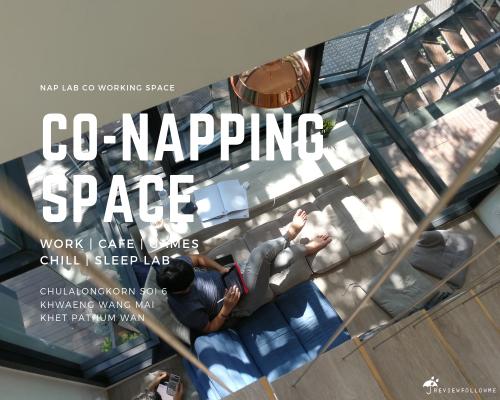 Nap lab co working space แถวสยาม จุฬา ใจกลางเมือง ติด bts